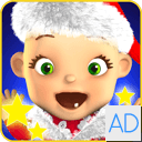 Advent Calendar: Christmas Fun
