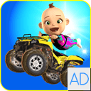 Baby Quad Bike Stunt - ATV Fun