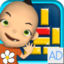 Unblock my Baby 3D - FREE FUN